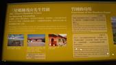 東台灣旅遊:DSC07739.JPG