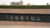 2015 廣東汕頭:IMAG0429.jpg