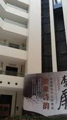 2015 廣東汕頭:IMAG0434.jpg