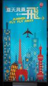 東台灣旅遊:DSC08041.JPG