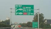 2015 廣東汕頭:IMAG0498.jpg