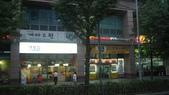 2014 韓國自由行:DSC09271.JPG