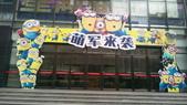2015 廣東汕頭:IMAG0417_BURST001.jpg