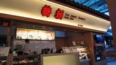 東台灣旅遊:DSC08034.JPG
