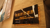 Xuite活動投稿相簿:DSC00807.JPG