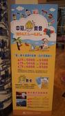 東台灣旅遊:DSC07837.JPG