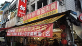 東台灣旅遊:DSC07856.JPG