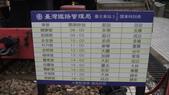 20160224 台北:DSC00103.JPG