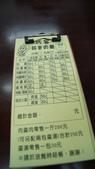 東台灣旅遊:DSC07948.JPG