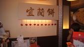 東台灣旅遊:DSC07945.JPG