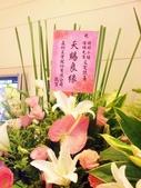 yvonne新娘~婕妤於板橋典華訂婚造型紀錄:20131130_130339.jpg