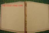 紫色魔力口夾包做法分享:步驟7.jpg
