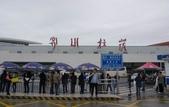 西藏攝影之旅:02西藏機場.JPG