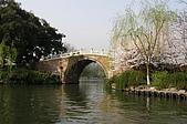 杭州、無鍚:浙江杭州西湖015.jpg