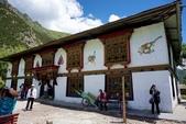 西藏攝影之旅:05林芝169大昭古城.JPG