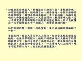 部落格照片 ~ 2:ap_F23_20090406041023571.jpg