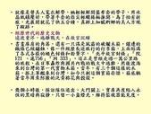 部落格照片 ~ 2:ap_F23_20090406041011416.jpg