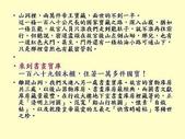 部落格照片 ~ 2:ap_F23_20090406041017363.jpg