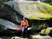 20150426貢寮草嶺古道連走桃源谷:草嶺古道9.JPG