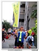 2012北宜超級馬拉松:2012北宜超馬_002.JPG