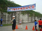 990411三重馬拉松:三重馬_014.JPG