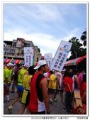 2012.6.24信義葡萄馬-比賽中照片:2012信義葡萄馬-比賽照片_003.jpg