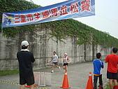 990411三重馬拉松:三重馬_015.JPG