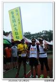 2012.5.6八卦山馬拉松1:2012八卦馬拉松_0005.JPG