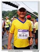 2012北宜超級馬拉松:2012北宜超馬_050.JPG