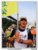2012北宜超級馬拉松:2012北宜超馬_051.JPG