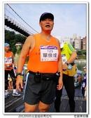 2012北宜超級馬拉松:2012北宜超馬_052.JPG