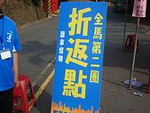 981227嘉義老爺盃馬拉松:DSC08532.JPG