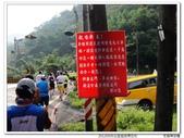 2012北宜超級馬拉松:2012北宜超馬_132.JPG