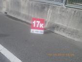 1001119苗栗馬拉松比賽:1001119苗栗馬拉松比賽165.JPG