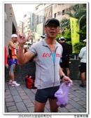 2012北宜超級馬拉松:2012北宜超馬_007.JPG