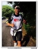 2012北宜超級馬拉松:2012北宜超馬_136.JPG