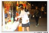 2012超馬嘉年華6-8小時:2012超馬嘉年華6-8小時_007.JPG