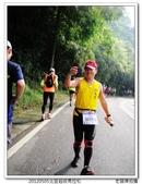 2012北宜超級馬拉松:2012北宜超馬_137.JPG
