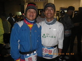 1001202合歡山越野馬拉松:1001202合歡山馬拉松_012.JPG