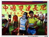2012.9.23中潭公路馬拉松:2012中潭公路馬拉松_016.JPG