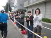 2011第一屆大阪馬拉松-2:2011大阪馬拉松_0601.JPG