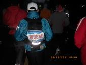 1001202合歡山越野馬拉松:1001202合歡山馬拉松_017.JPG