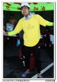 101.4.29冬山河岸超級馬拉松:1010429冬山河超馬50K_002.JPG