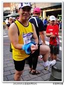 2012北宜超級馬拉松:2012北宜超馬_009.JPG