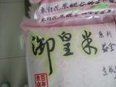 990217開車環島第二天台東關山:DSC01299.JPG