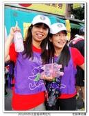 2012北宜超級馬拉松:2012北宜超馬_011.JPG