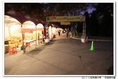 2012超馬嘉年華6-8小時:2012超馬嘉年華6-8小時_012.JPG