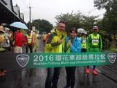 2016.11.27 環花東超級馬拉松D1池上-瑞穗 53公里:2.jpg
