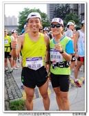 2012北宜超級馬拉松:2012北宜超馬_060.JPG