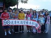 會稽國中好健康隊:DSC07743.JPG